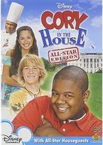 コーリー ホワイトハウスでチョー大変! シーズン1