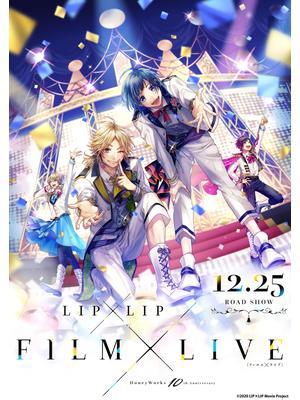 "HoneyWorks 10th Anniversary ""LIP×LIP FILM×LIVE"""