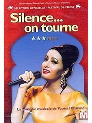 Silence...We're Rolling(エジプトの銀幕・スターの戀)