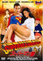 スーパーマン棒/SUPERMANBOW