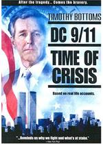 DC 9/11: Time of Crisis(原題)