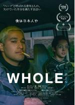 WHOLE/ホール