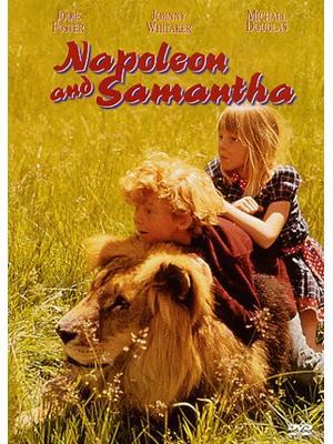 ジョディ・フォスターのライオン物語
