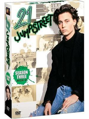 21ジャンプストリート シーズン3
