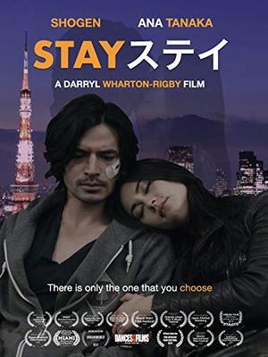 STAY ステイ