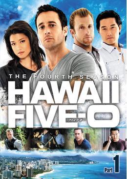 Hawaii Five-0 シーズン4