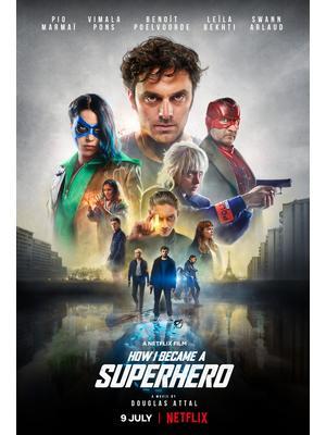スーパーヒーローへの道
