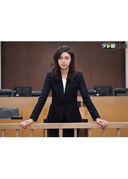 誘拐法廷~セブンデイズ~