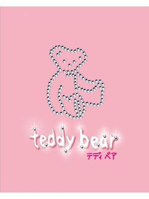魔法のiらんど teddy bear