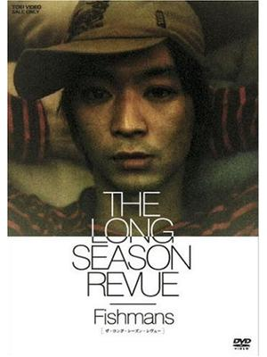 THE LONG SEASON REVUE