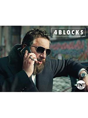 4ブロックス シーズン2
