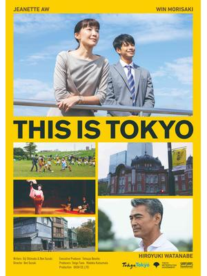 This is Tokyo