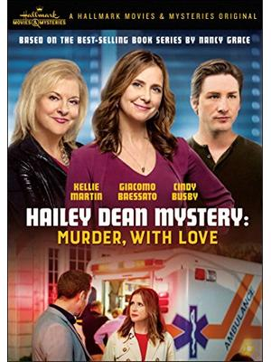 Hailey Dean Mystery: Murder With Love(原題)
