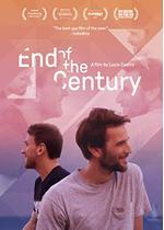 世紀の終わり