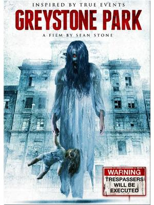 Greystone Park(原題)