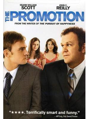 The Promotion(原題)