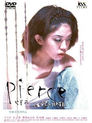 pierce ピアス LOVE&HATE