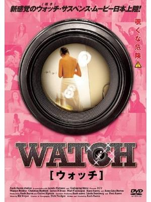 WATCH [ウォッチ]