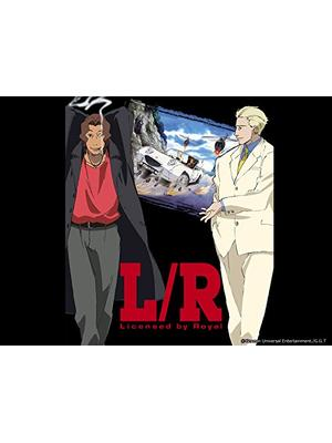 L/R -Licensed by Royal-
