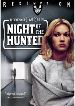 猟奇殺人の夜