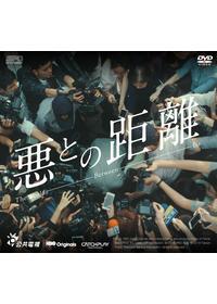 おすすめ 台湾 ドラマ