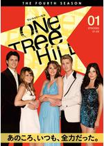 One Tree Hill/ワン・トゥリー・ヒル<フォース・シーズン>