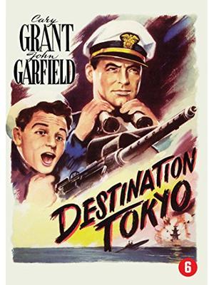 Destination Tokyo(原題)