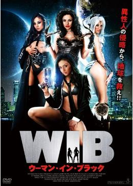 WIB ウーマン・イン・ブラック