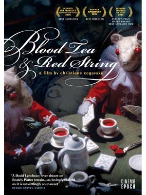 血のお茶と紅い鎖