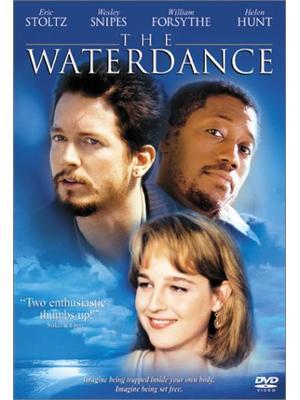 ウォーターダンス