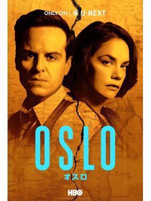 OSLO / オスロ
