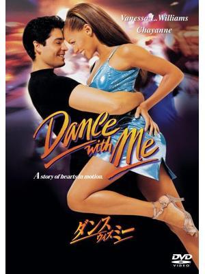 ダンス・ウィズ・ミー