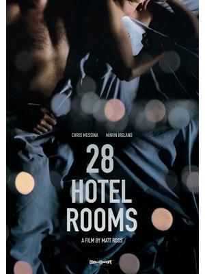 あるふたりの情事、28の部屋