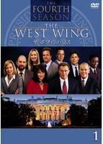 ザ・ホワイトハウス<フォース・シーズン>