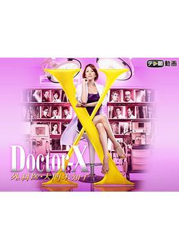ドクターX ~外科医・大門未知子~第4シリーズ