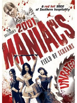 2001 Maniacs: Field of Screams(原題)