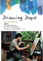 Drawing Days