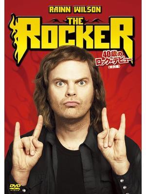 ROCKER 40歳のロック☆デビュー