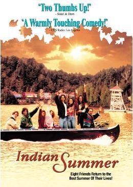 インディアン・サマー/タマワクの英雄たち