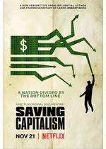 ロバート・ライシュ: 資本主義の救済