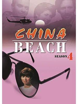China Beach Season4(原題)