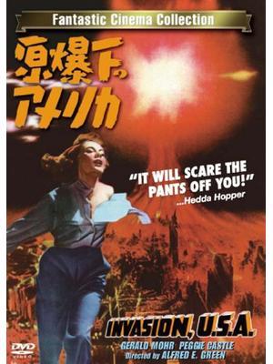 原爆下のアメリカ