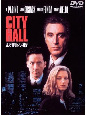 ジョー・アイエロ - Joe Aiello - JapaneseClass.jp