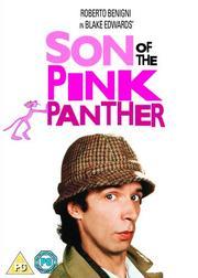 ピンク・パンサーの息子