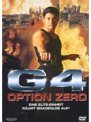 G4特工 OPTION ZERO