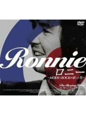 ロニー 〜MODSとROCKが恋した男〜