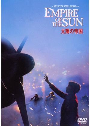 帝国 あらすじ の 太陽