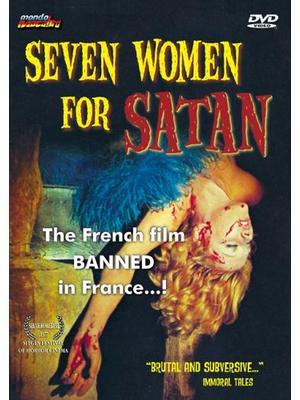 Seven Women for Satan(英題)