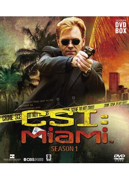 CSI:マイアミ シーズン1