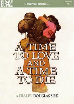 愛する時と死する時